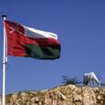 Оман: Транзитные пассажиры получат въездную визу на 72 часа