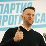 Тверской суд Москвы не подпустил ФБК Навального к Чайкам