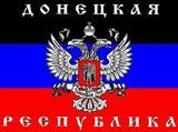 ДНР и ЛНР требуют от Киева признать их особый статус