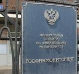 Огонь по штабам: список экстремистов в России пополнился общественным движением