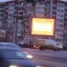 Следователи выяснили, где именно произошёл взрыв в жилом доме в Ижевске