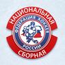 На предолимпийский сбор в Казани приглашены 28 игроков из КХЛ