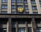 Комитет Госдумы РФ: за вовлечение в массовые беспорядки - 10 лет тюрьмы