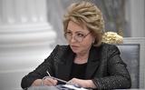 Матвиенко назвала конечный срок принятия решения по членству России в ПАСЕ