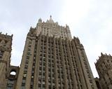 Россия объявила двух сотрудников посольства Болгарии персонами нон грата
