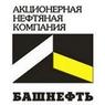 """""""Башнефть"""" выиграла аукцион на Леоновский участок в Башкирии"""