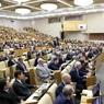В Госдуму внесён законопроект о штрафах за оскорбления, в том числе для чиновников