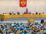 В Госдуму внесли законопроект, ужесточающий статью об участии в нежелательных организациях