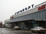 В Нижнем Новгороде задержан телефонный террорист