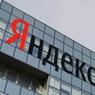 "Акции ""Яндекса"" рухнули более чем на 20%"