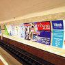 Московское метро останется без рекламы