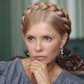 Тимошенко призвала ликвидировать «Нафтогаз Украины»
