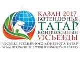 Минниханов: Где бы ни жили татары, они считают Татарстан своей исторической родиной