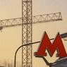 В Москве задержан мужчина, захвативший сотрудницу метро