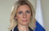 Захарова подтвердила факт хакерской атаки на сайт МИД РФ