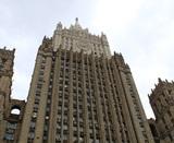 МИД РФ объявил еще одного сотрудника посольства Эстонии персоной нон грата