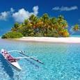 Эксперты рассказали о самых дешевых пляжных турах на февраль