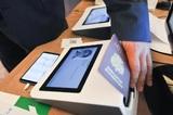 Центр цифровой трансформации заработает в Татарстане с 1 декабря этого года