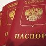 Все пассажиры разбившегося «Эйрбаса-321» - россияне