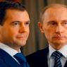 Путин засекретил потери в мирное время по просьбе Медведева