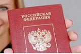 Иностранцам-предпринимателям получить гражданство будет проще
