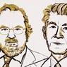 Нобелевская премия по медицине была присуждена за иммунотерапию рака