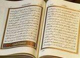 Госдума приняла закон о неподсудности священных писаний