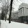 Правительство Украины решило выйти из программы экономического сотрудничества с РФ