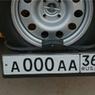 В столичных подразделениях ГИБДД ажиотаж: авто не регистрируют