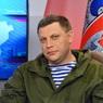 Косачев не исключает причастность Киева к убийству Захарченко