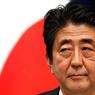 Японский премьер собирается отклонить приглашение России на участие в Параде Победы