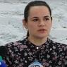 Тихановская записала обращение и объяснила свой отъезд из Белоруссии