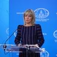Захарова прокомментировала заявление Госдепа об оплате медоборудования