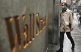 Уолл-стрит столкнулся с худшим падением в своей истории