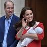 Новорождённый сын Кейт Миддлтон представлен прабабушке - королеве Елизавете II