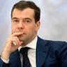 Медведев лично возглавил комиссию по импортозамещению