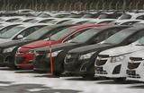 Работники General Motors пикетируют власти Петербурга