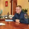 Глава МЧС назвал поведение губернатора Чувашии недопустимым