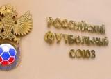 РФС может возродить существовавший в СССР тренерский совет