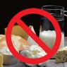 Правительство представило обновленный список запрещенных продуктов