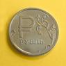 Курс рубля поднялся вверх и преодолел психологически важную отметку