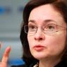 Набиуллина заявила, что ЦБ не видит причин для падения рубля