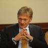 Кремль: Кибербезопасность в стране обеспечивается на высоком уровне
