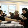 На Украине завершено голосование на выборах в Верховную Раду