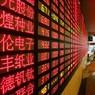 Обвал на биржах в США привел к падению котировок в Китае