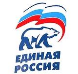 Потомок Зеркала русской революции возглавил сторонников Единой России