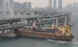 В Пусане конфисковано врезавшееся в мост российское судно