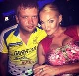 Волочкова познакомилась с родственниками своего возлюбленного