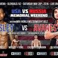 Аванесян защитил титул временного чемпиона WBA в бою с Мосли (ВИДЕО)
