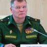 Конашенков рассказал о ситуации вокруг парка «Патриот» в Крыму